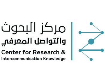 Centre for Pakistan and Gulf Studies » CENTER FOR RESEARCH