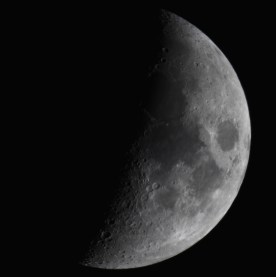 Waxing crescent moon, Gorham, NH
