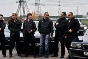 Qual è l'ODG: decrittografia, articolo del codice penale della Federazione Russa per il 2020