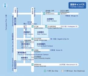 Yoshida Campus Map