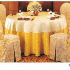 Chair Covers Manufacturers In Delhi Office Ball Bearings Table Underlays Overlays Previous