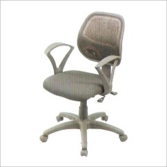 Revolving Chair Accessories Leather Dining Chairs Target Office Furniture Manufacturer Supplier Gujarat India Computer