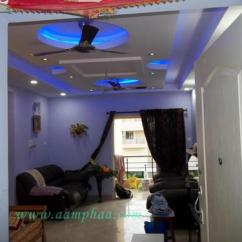 Fall Ceiling Designs For Living Room In India Window Treatment Ideas Large False Design
