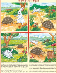 Hare and the tortoise story chart also moral charts exporter manufacturer distributor supplier rh vcpmaps