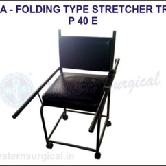 Folding Chair In Rajkot Fabric Recliner Type Stretcher Trolley Western Surgical Happy Home 1st Floor B H Rmc Kanak Road 23 Karanpara India