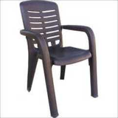 Folding Chair In Rajkot Outdoor Chairs Dealers Traders Gujarat With Handle