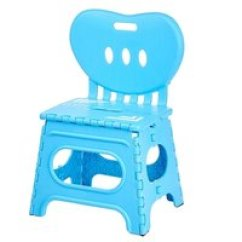 Folding Chair In Rajkot Arm Covers Ireland Dealers Traders Baby Kids