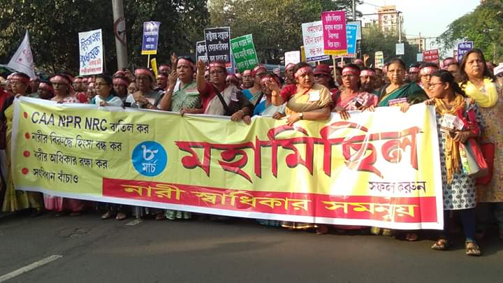 International Working Women's Day Rally Kolkata 2020
