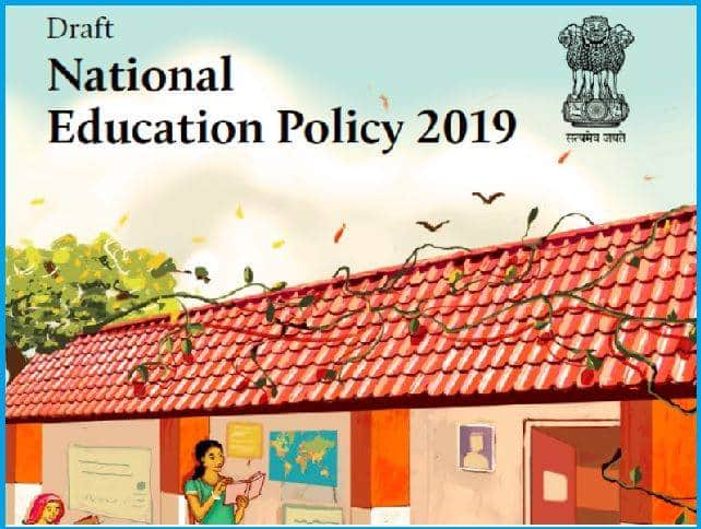 Education Policy 2020