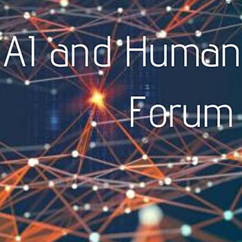 Forum sur l'Intelligence Artificielle et les Droits de l'Homme