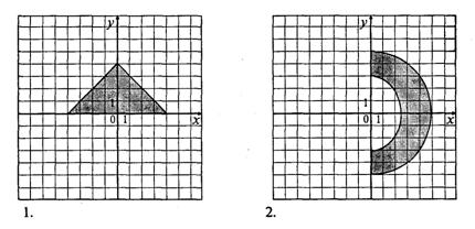 Принадлежит ли точка (х;у) фигуре?