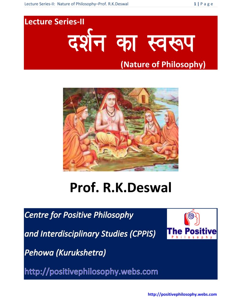 Lecture- II: Nature of Philosophy -Prof. R.K.Deswal