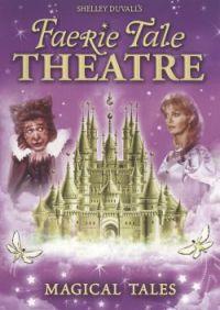 Faerie Tale Theatre: Aladdin and His Wonderful Lamp (1984 ...