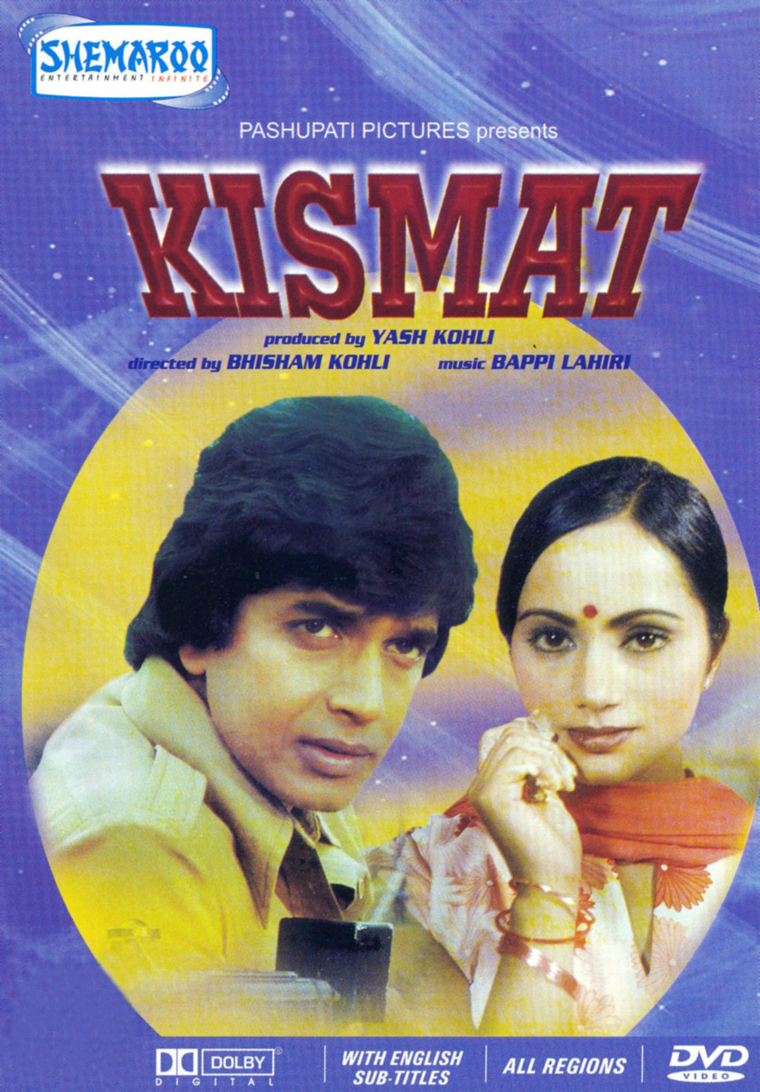 20 Kismat Movie Pictures And Ideas On Meta Networks