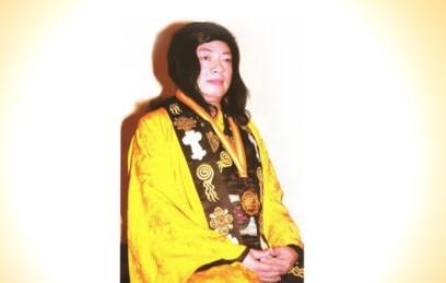 義雲高义云高大师 艺术成就被列入美国国会纪录