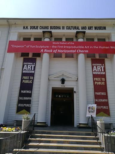 文化藝術館為慶祝第三世多杰羌佛誕辰舉辦的才藝表演大賽,現已由專業評委評選出獲獎表演