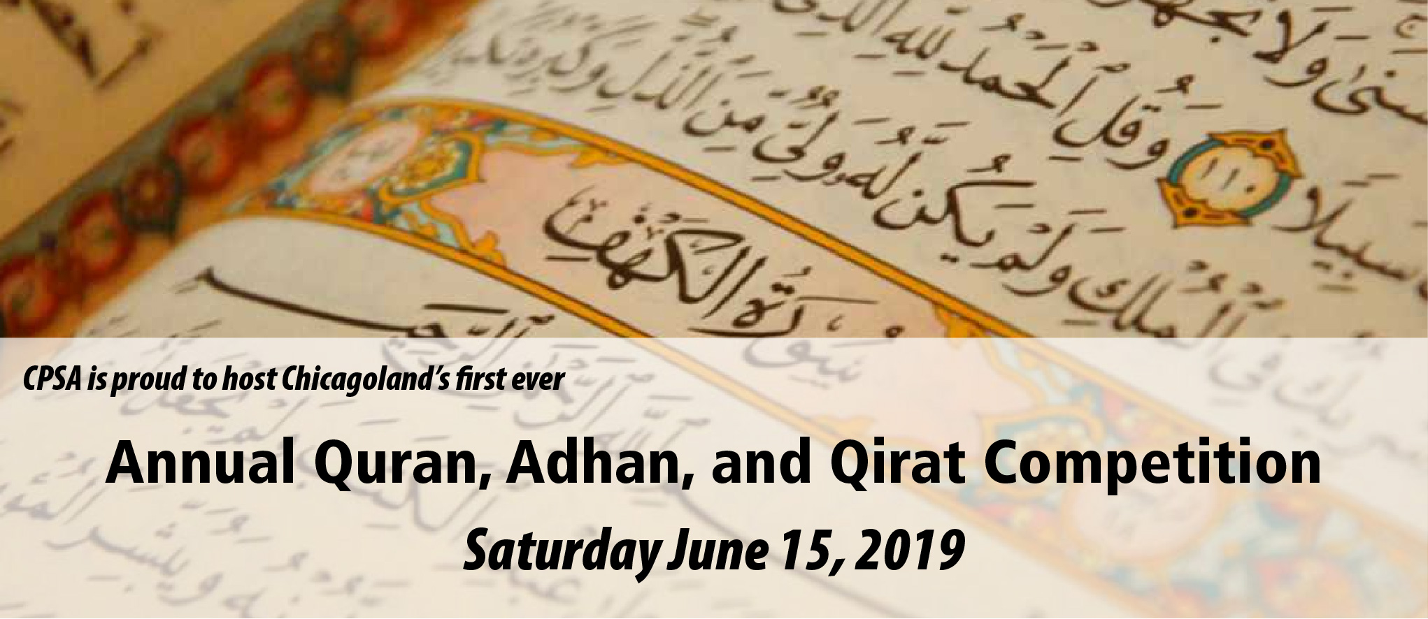 CPSA Quran Competition 2019