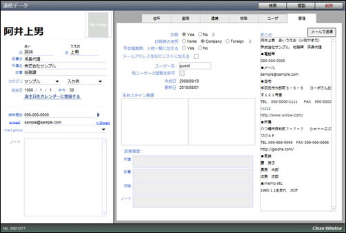 add_print_3.jpg
