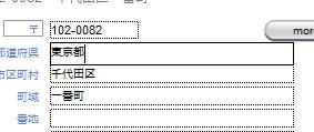 address_zip8.jpg