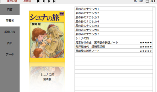 book_data2.jpg
