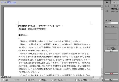 data_file2.jpg