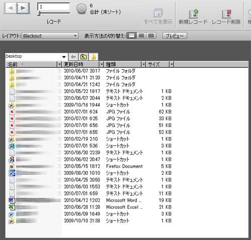 desktop1071_1.jpg