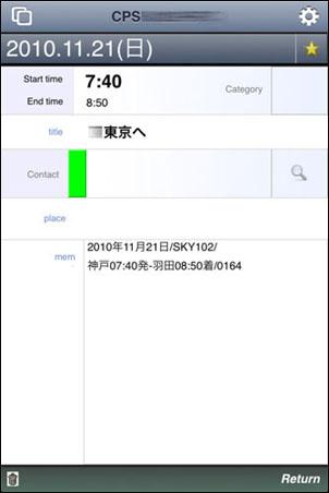 fmg_101116_1.jpg
