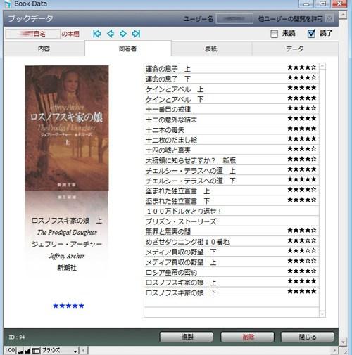 h_book_5s.jpg