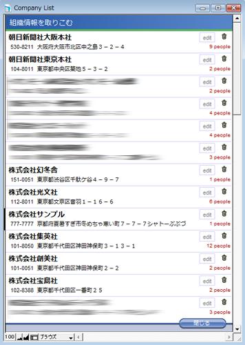 h_company_select_s.jpg