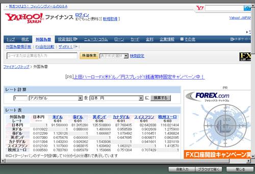 money_finc2.jpg