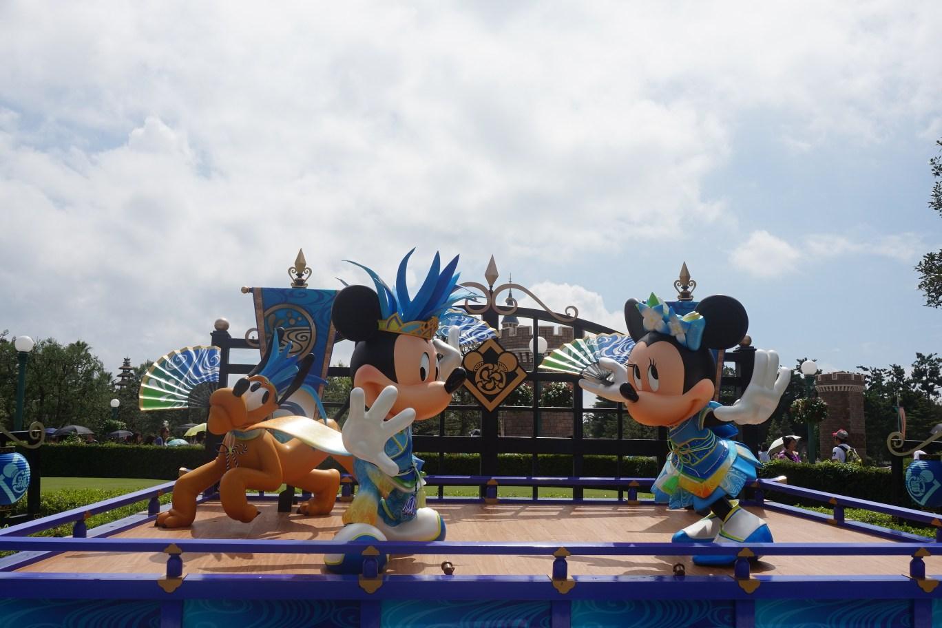One day Disneyland  Tokyo