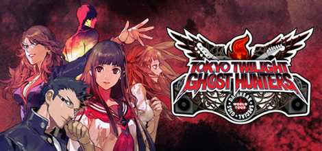 Tokyo Twilight Ghost Hunters Daybreak Special Gigs PC Crack Free Download Torrent