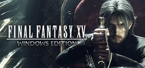 Final Fantasy XV Windows Edition CPY Crack PC Free Download - CPY GAMES