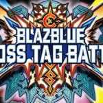 BlazBlue Cross Tag Battle CPY Crack PC Free Download