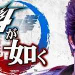 Hokuto ga Gotoku CPY Crack PC Free Download