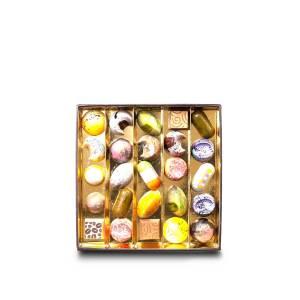 Pralinen Box