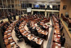 PANAMÁ: Bancada independiente lanza plataforma de consulta ciudadana para reformas a la Constitución