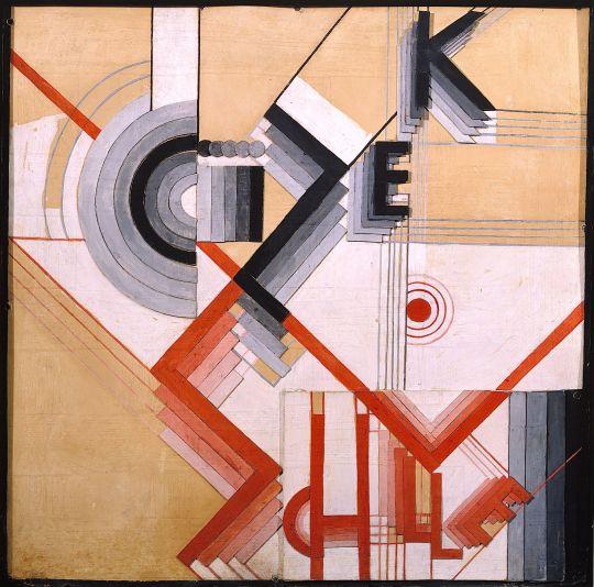 Erika Giovanna Klien: The Cizek School, Typographic Design, 1924