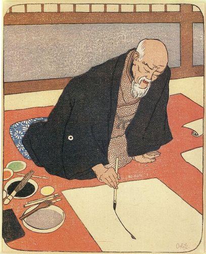 Emil Orlík, Portrait of Kanô Motonobu, 1901