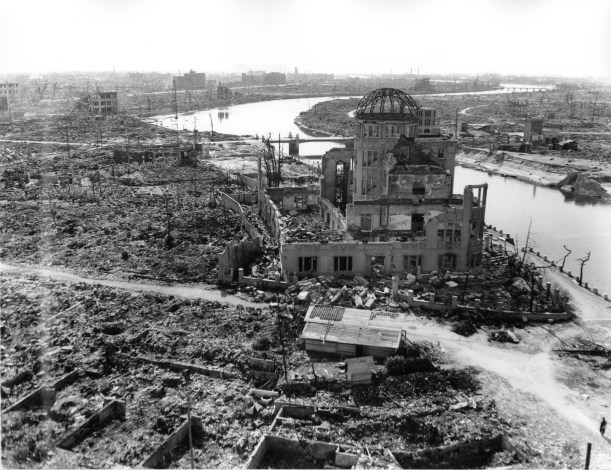 The Industrial Exhibition Hall by Jan Letzel in Hiroshima, 1945