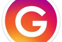 Grids for Instagram 6.1 With Crack