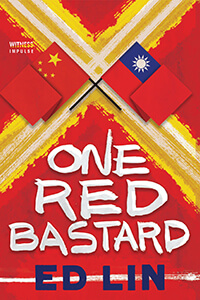 one-red-bastard cover