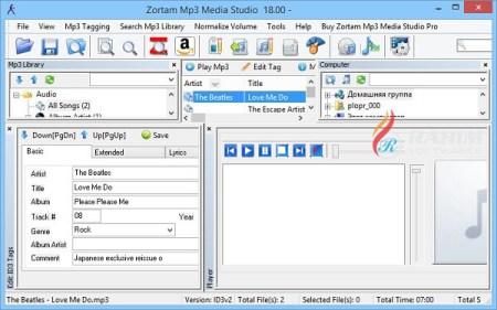 Zortam-Mp3-Media-crack