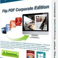 Flip PDF Corporate Edition 2.4.9.41 Crack with Latest Version [2020]