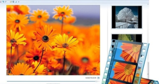 Windows Movie Maker Crack Free