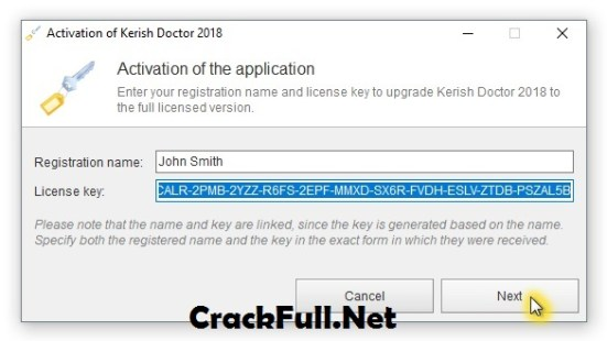Kerish Doctor 2018 License Key
