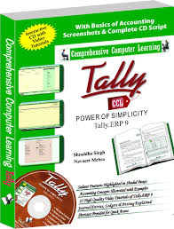 Tally ERP 9 Crack Release 6.5 2019 With Serial Key Free Download Here