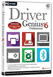Driver Genius 18.0.0.170 Crack