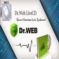 Dr.Web LiveCD-LiveDisk 9.0.0