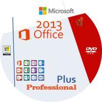 Microsoft Office 2013 VL ProPlus